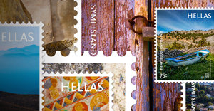 Symi Art Stamps